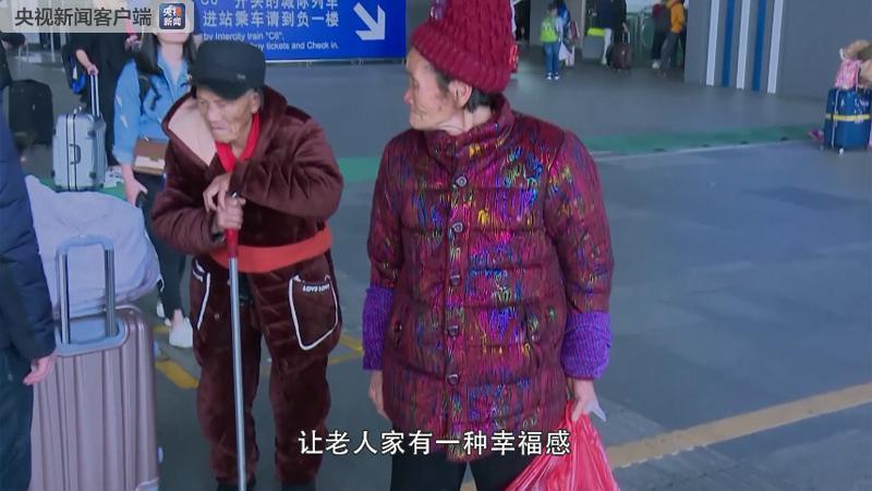 当《我的中国心》遇见《我和我的祖国》 张明敏父子燃爆全场