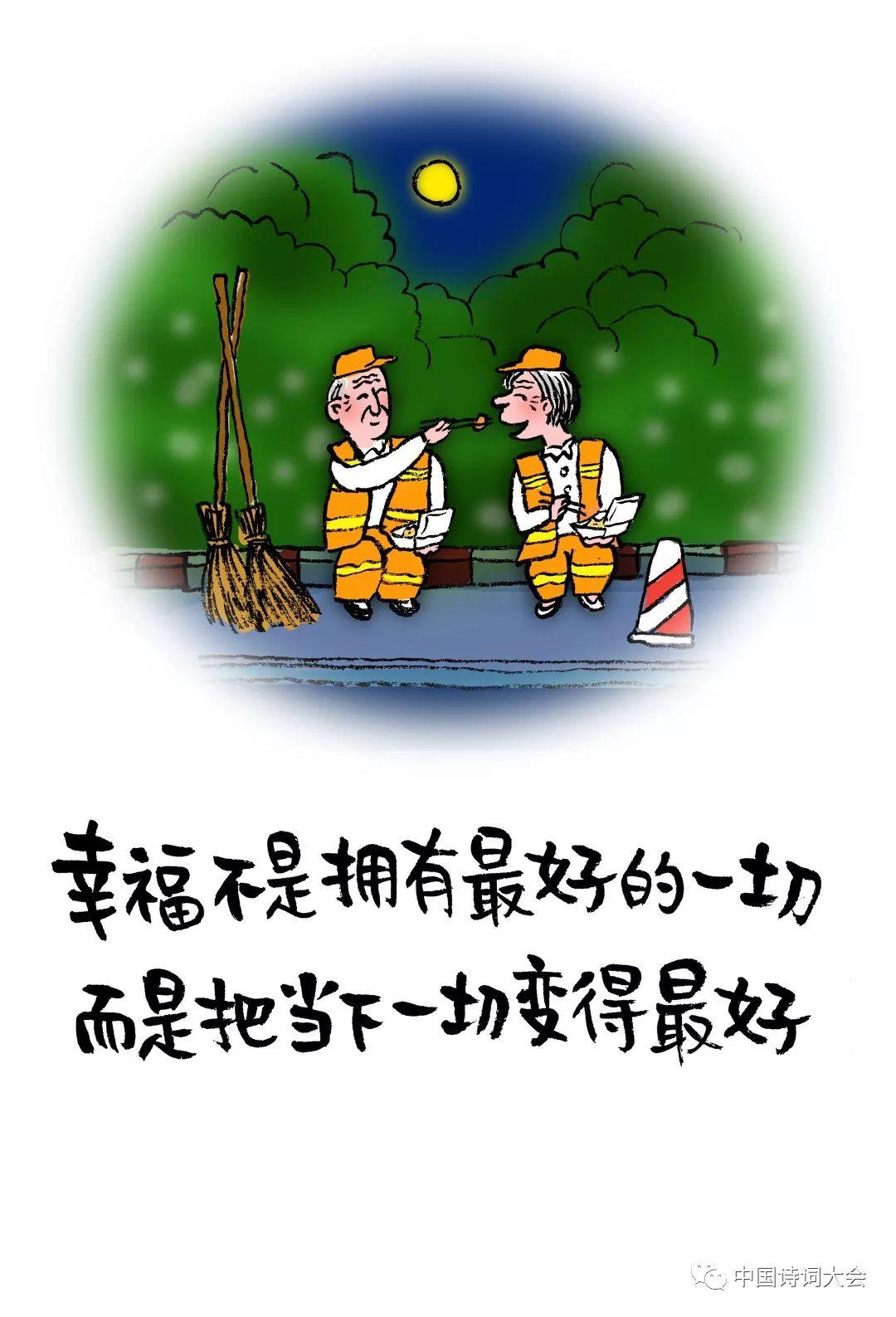 诗在画中,诗情画意——小林老师谈与诗词大会的不解之图片