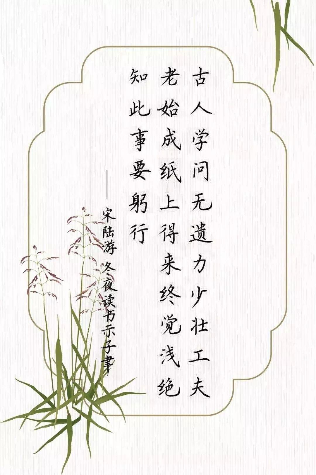 学习用典�蚯啻盒槎任匏�成,白首衔悲亦何及