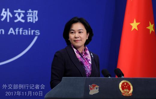 外交部微博_外交部:中美元首北京会晤达成系列新共识