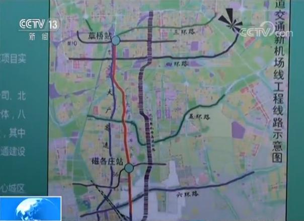 北京新机场轨道交通线开始双线掘进