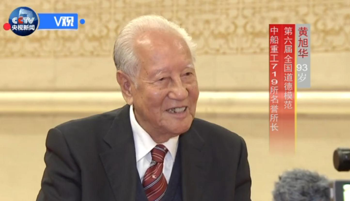 被总书 记邀请前排合影的中国核潜艇之父黄旭华:喜欢隐姓埋名每天上班|一分快三计划-张家口国特环保工程有限公司