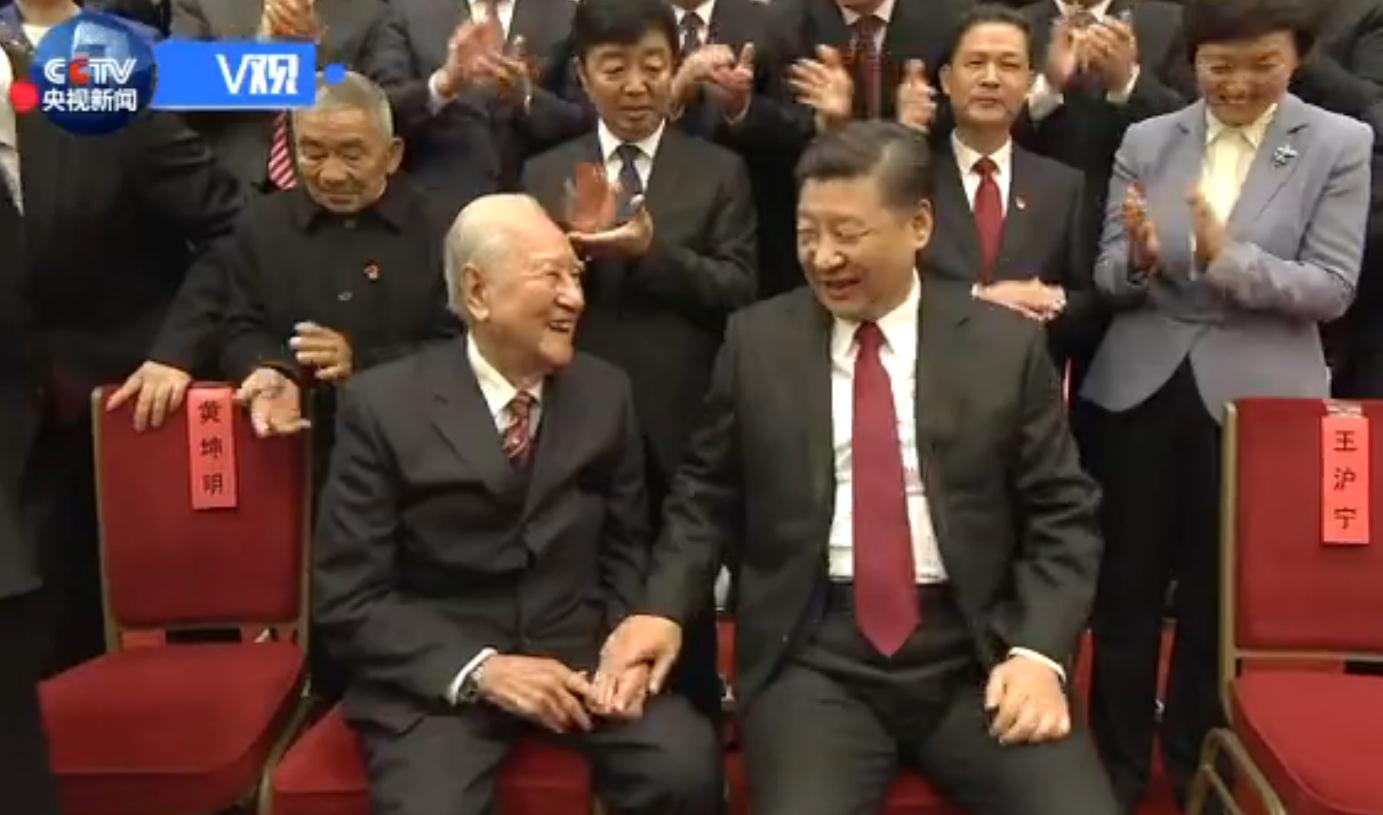 被总书 记邀请前排合影的中国核潜艇之父黄旭华:喜欢隐姓埋名每天上班 公司新闻-张家口国特环保工程有限公司