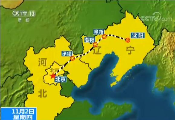 京沈客专连接线线路图
