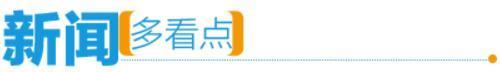 杭州保姆纵火案因管辖权异议中止审理 新湖南www.hunanabc.com