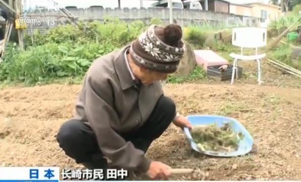 日本老年犯罪严重:有人故意偷东西为去监狱养老