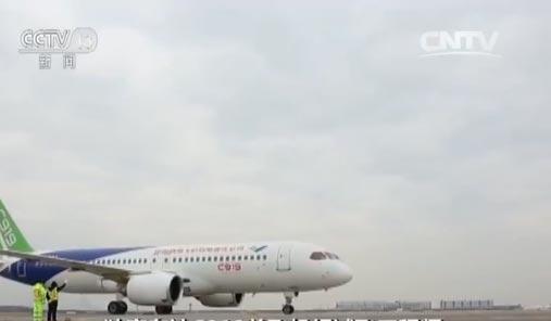 国产大飞机能装多少人答:c919大型客机(comacc919),是中国首款按照