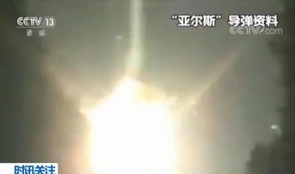 """俄成功试射""""亚尔斯""""洲际弹道导弹 可携6枚核弹头"""