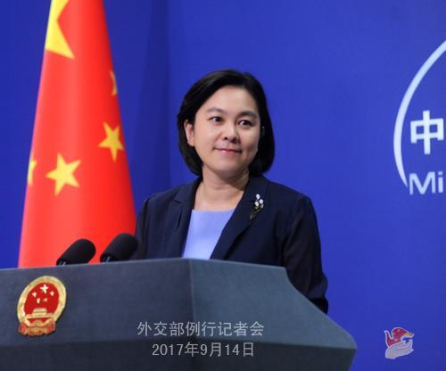 外交部微博_外交部:祝贺哈莉玛当选新加坡总统