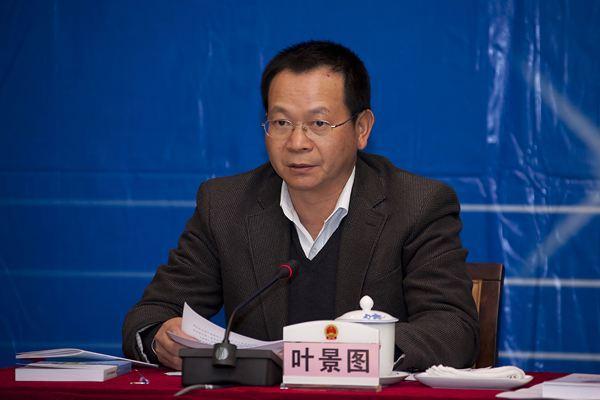 广东省科技厅原副厅长叶景图涉嫌受贿被提起公诉