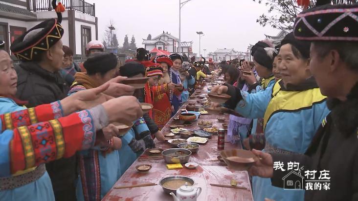 澳门赌博送彩金:【微视频】移民新村幸福二村的长桌宴