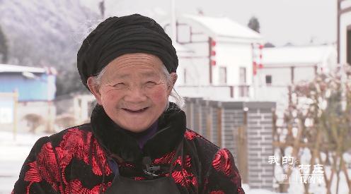 【微视频】幸福观察:移民新村的张奶奶和猫
