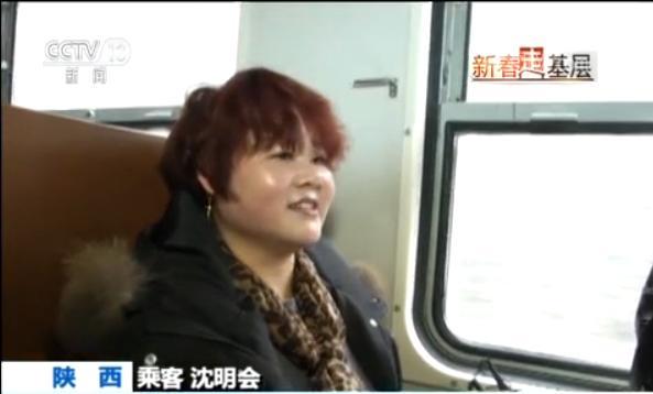 【新春走基层・春运故事】秦岭小慢车:山民们的出行车