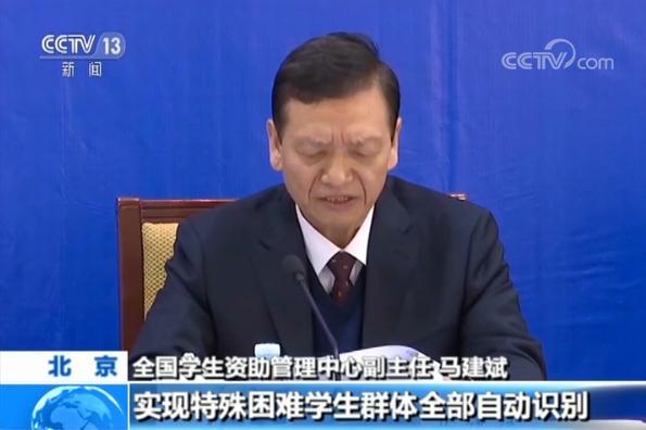 重庆时时彩公式:教育部:去年全国受资助学生近9600万_资助金额超1800亿