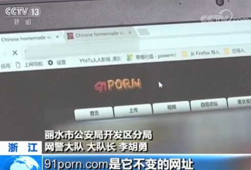 男子为好玩搭讪上百女性偷拍淫秽视频境外出售牟利 面临10年以上刑期