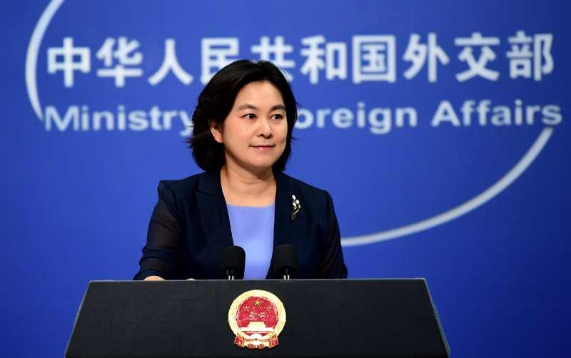 外交部微博_外交部:中方鼓励朝美如期会晤 开启半岛和平繁荣未来的大门