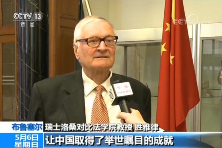北京pk10骗局全过程:中外学者共话马克思主义与中国