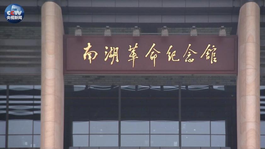 重庆时时彩走趋图:【微视频】红船精神