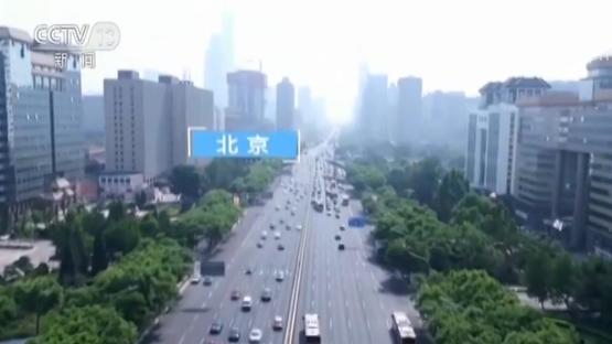 """【行走上合】""""上海精神""""历久弥新"""