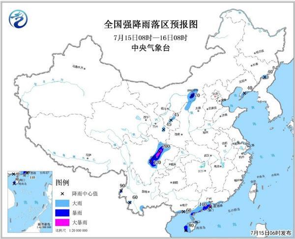 中央气象台:四川盆地华南等地有大到暴雨
