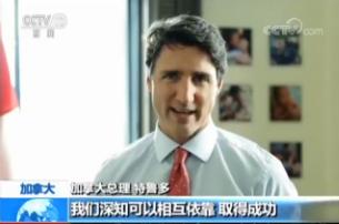 加拿大总理特鲁多呼吁各界支持对美开征报复性关税