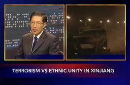 <b>Dialogue: Terrorism vs. unity in Xinjiang</b><a></a><br><br><a href=http://www.cctv.com/program/e_dialogue/20090707/107717.shtml><b>Dialogue: Rampage in Xinjiang</b></a><br><br>