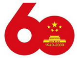 60th Anniversary of the PRC