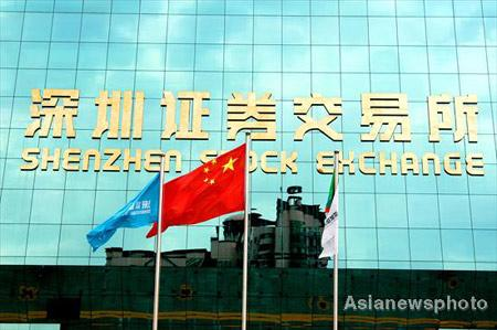 Shenzhen Stock Exchange. [Asianewsphoto/File]
