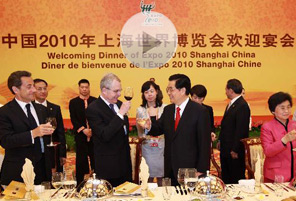 Video: President Hu hosts VIP banquet<br><br><a href=http://english.cntv.cn/program/newshour/20100430/104206.shtml>Video: President Hu welcomes VIP Guests</a>