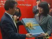 El Ministerio de Cultura presenta en Macao la nueva enciclopedia de cultura popular china