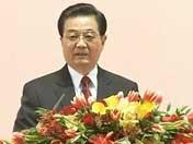 "Gobierno central está comprometido firmemente con política de ""Un país, dos sistemas"""