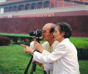 &nbsp;&nbsp;&nbsp;&nbsp;徐肖冰、侯波夫妇荣获<br>中国摄影金像奖终身成就奖