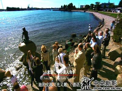 """2009年3月12日童话之城哥本哈根市议会投票通过让""""小美人鱼""""参展上海世博会。"""
