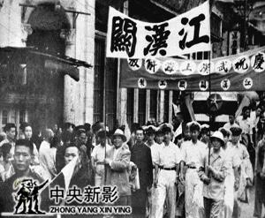 江汉关的职工庆祝解放