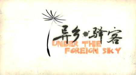 """《""""北京人""""》"""