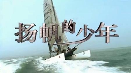 《大仓库》栏目2012-22<br>暑期特别节目第一集