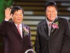 曹德旺、余彭年获2009CCTV经济人物社会公益奖