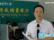广东:三户联保免抵押 十万贷款三天到