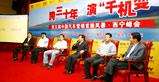 中国汽车营销首脑风暴论坛是中国汽车营销界关于汽车产业发展战略、营销政策、创新性营销方法以及营销理论体系的高层次论坛。[详细]