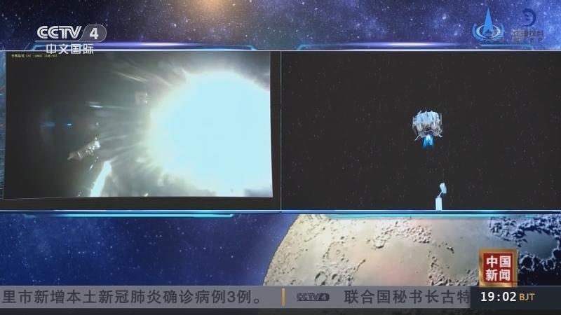 《中国新闻》 20201204 19:00
