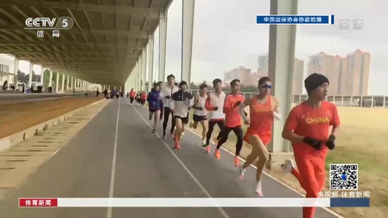 [体育新闻]完整版 20210108