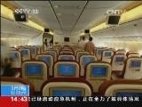 祈福MH370!我们等你回家!