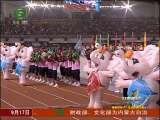 《甘肃新闻》 2010-09-17