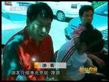 <a href=http://jingji.cntv.cn/20100918/100019.shtml target=_blank>[每日农经]上餐桌的黄粉虫(2010.9.17)</a>