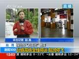 新闻30分 2010-09-19