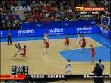 [女篮世锦赛]决赛:美国队-捷克队 第二节