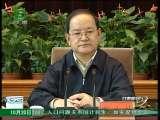 《甘肃新闻》 2010-10-20