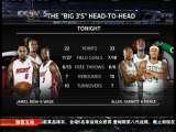 2010/2011赛季NBA常规赛 热火-凯尔特人 第3节