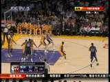 2010/2011赛季NBA常规赛 灰熊-湖人 第3节