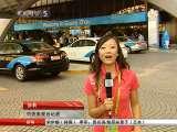 "<a href=http://yayun.cntv.cn/20101114/101369.shtml target=_blank>[亚运新闻]亚奥理事会盛赞开幕式""很精彩有创意""</a>"